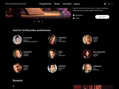 Theatre website persona cast design ui web ui design design