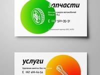Business card for car mechanic