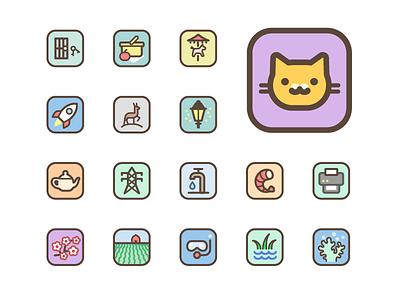 Icons for Mapzen Maps cartography cat icon location geo landmark map