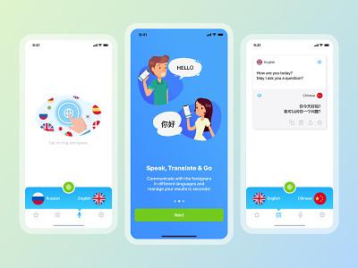 Voicelator - Text and voice translator language mobile translator speaker translate ux ui mobile application mobile app