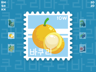 Post stamp with bacuri fruit vitamin vegan food vegetarian bacuri healthy lifestyle flat vector tropical stamp post korean illustration hieroglyphs healthy fruit food exotic design delicious art