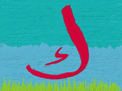 Letter Kaf ui ux logo vector old illustration graphic design design branding painting