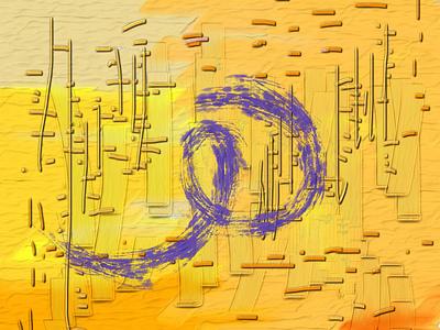 Letter Haa ux ui logo vector old illustration graphic design design branding painting
