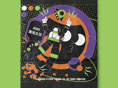 2020Travel in space flat vector illustration design