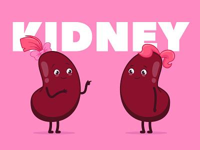 Matnat Chaim | Kidney vectorart vector love cute pink work illustration animation character design health life medical