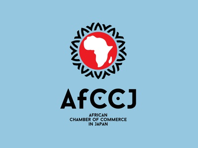 AfCCJ logodesign vector logotype corporate identity branding commerce logo japan africa