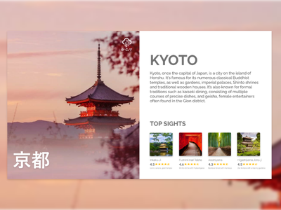 Info Card || 045 explore sightseeing kyoto japan travel agency tarvel traveling info card dailyui 045 daily 100 web dailyui daily 100 challenge ux ui dailyuichallenge flat graphic design minimal