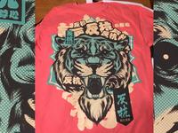 Tiger Shirt Test (Silk Screen)