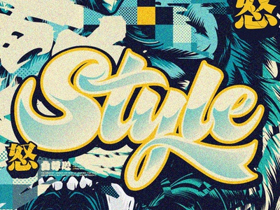 Style Type Treatment