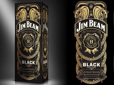 Jim Beam Artist Series snake cobra packaging bourbon whiskey beam jim