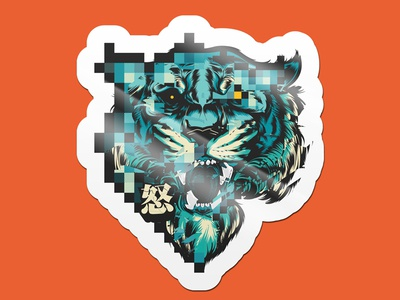 Pixel Tiger Sticker sticker glitch pixel tiger illustration vector