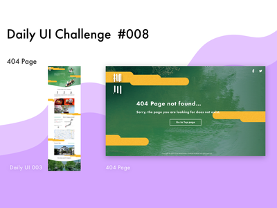DailyUI 008 webdesign 404 error 404 dailyuichallenge web adobe xd daily ui ui design dailyui