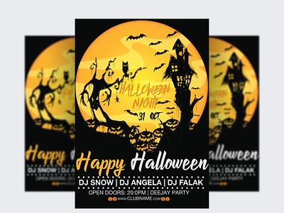 Halloween Flyer fiverr branding marketing advertising flyer design halloween flyer halloween