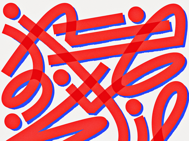 Squigglies squiggles art composition abstract dots lines snakes