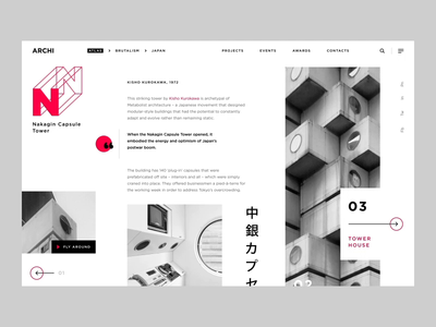Architecture magazine interactions monochrome magazine white promo 3d brutalism architecture japanese japan grid webdesign interactive website motion animation clean minimal ux ui