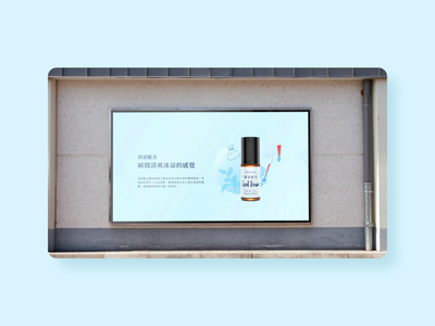 Siuroma | Essential Oil Roll-On Product Packaging Design advertising aromatherapy floral natural billboard siuroma package design packaging essential oils branding illustration design