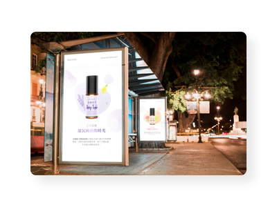 Siuroma | Essential Oil Roll-On Product Packaging Design siuroma floral natural package design packaging essential oil advertising billboard branding illustration design