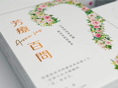 AromaFAQ | Book Design & Landing Page aromatherapy floral natural essential oils logo siuroma cover book design book design