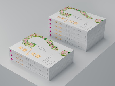 Siuroma | Branding and Website Design cover aromafaq aromatherapy essential oils siuroma book design book cover book branding design