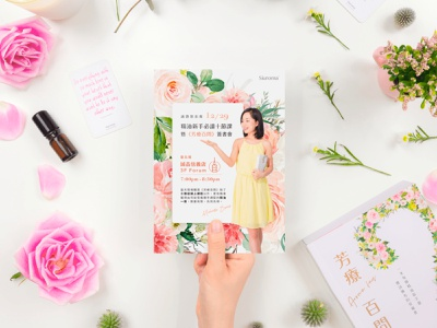AromaFAQ | Book Design & Event Invitation Card floral natural aromafaq aromatherapy essential oils photography invitation card invitation event branding design