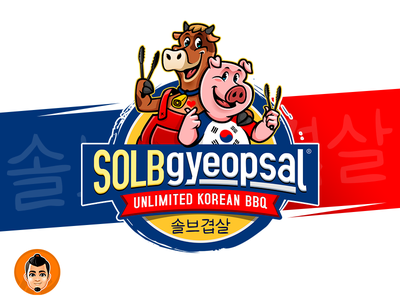 Solbgyeopsal Character Logo oppa grill pig cow beef korean logo illustration happy adorable cute friendly