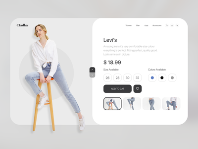 Jeans web design clothing design website design webdesign vector ux logo design
