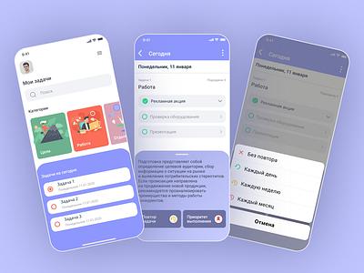 Task Calendar webdesign uiuxdesign mobile app ui design uxdesign mobile ui uiux ux ui uidesign