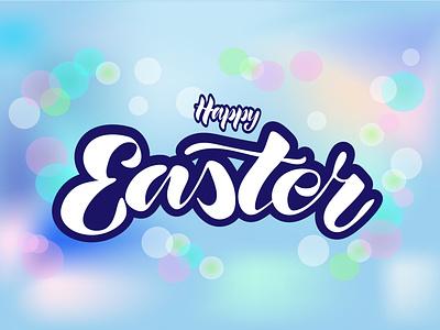 happy Easter inspiration lettering postcard design vector illustration