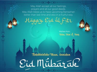 Happy Eid-ul-Fitr: Eid Mubarak greetings wish celebrations eid mubarak eidulfitr eid vector illustration creative modern design