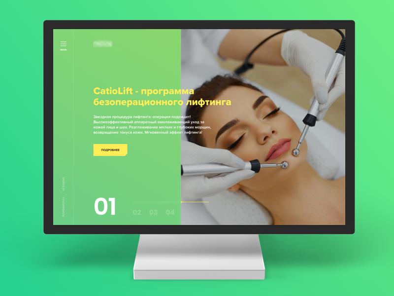 Medical Center minimal green yellow clean website ux ui baku azerbaijan center medical