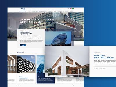 ECEC web minimal corporate real estate landing page web design user inerface user experience interaction ui ux