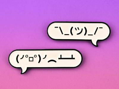 ¯\_(ツ)_/¯ lost type ascii shrug font lehigh pin enamel emoji