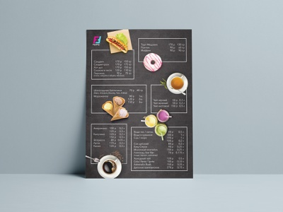 menu for Flip Fly bar illustration vector branding posters realistic food zone food menu drink menu menu bar menubar menu design menu card drinks menu food bar design poster menu