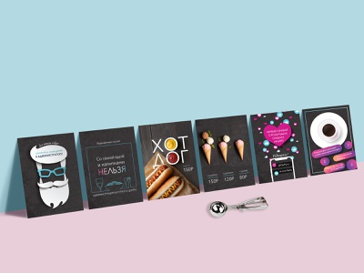 Series of posters made for bar and neighbouring area branding design order food hipster poster art lounge zone lounge print design rules interior decor poster food zone food menu drinks menu drink menu menu bar menu illustration design branding bar