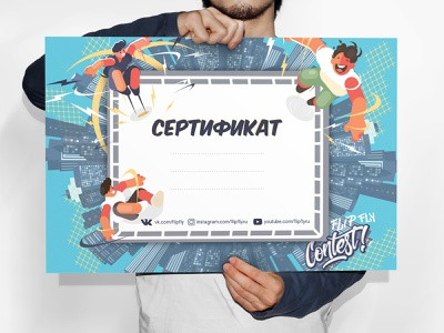 Certificate and diploma for sport contest competition certificate diploma contest sport a4 flyer vector sketching prints print design print poster design poster interior poster interior decor illustration drawing a4 paper branding a4