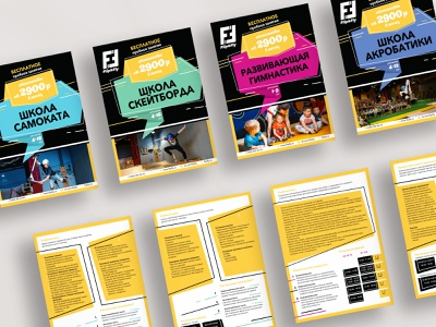 Set of flyers poster design bright colors yellow vertical flyer flyer artwork flyer template a5 flyer sport flyer prints vector flyer flyer design poster print design branding design design