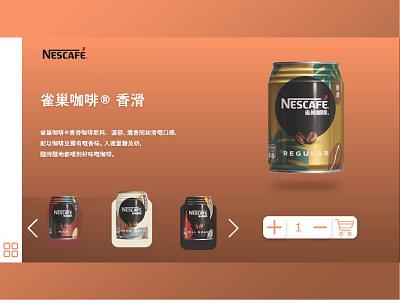 Daily UI branding illustration web ui