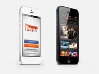 Prima TV iOS app