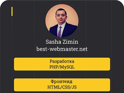 Developer Info