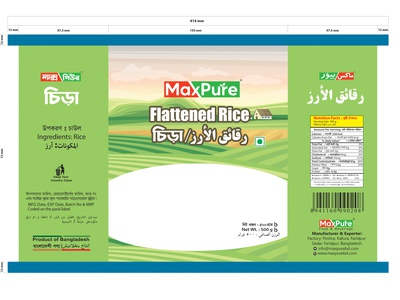 Flattened Rice food packaging branding logodesign pouch mockup packagedesign