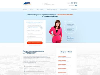 Web minimal graphic design ux ui website web flat design