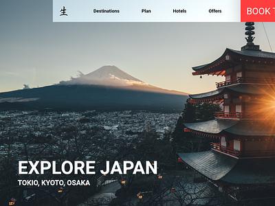 Practica Diseño Landing Page de turismo en Japón tecnologia marketing product design diseño ux diseño ui diseño gráfico diseño web