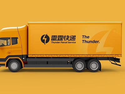 Thunder Parcel Service illustrator minimal branding vector typography branddesign logo design illustration brand
