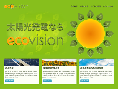 ecovision top website eco green orange sun leaf