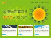 ecovision top