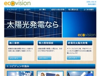 ecovision Site Final