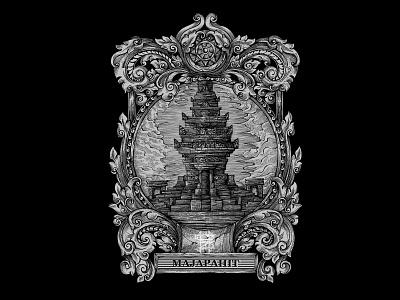 The Temple Of Majapahit Kingdom designs classic illustration art design artwork ornament vintage design manual illustration inking indonesia temple detail detailed vintage illustration