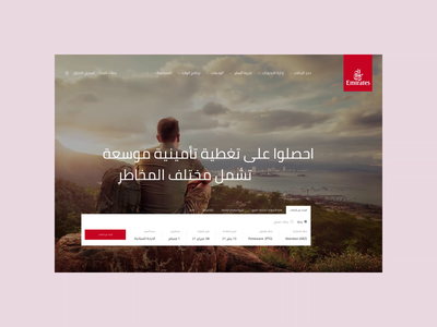 Emirates — new website. Home animation website typography photoshop branding minimal web design ui ux
