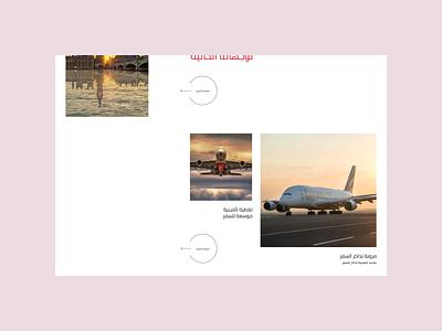 Emirates — new website. Home animation website typography photoshop branding minimal web design ui ux