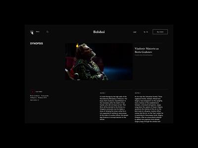 The Bolshoi Theatre - redesign. Matorin animation website typography photoshop branding minimal web design ui ux